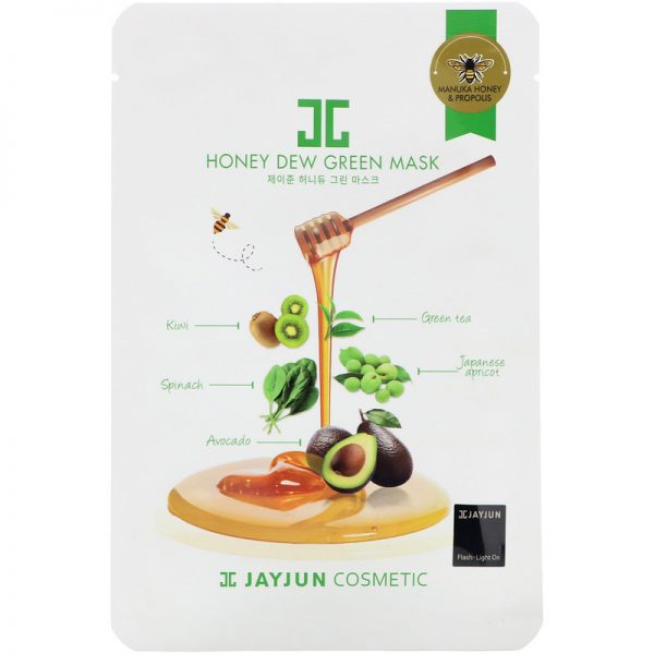 honey dew face sheet masks green