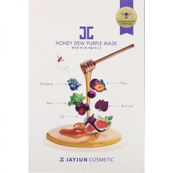 honey dew face sheet masks purple